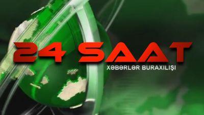 Xəbərlər buraxılışı 29.03.2015
