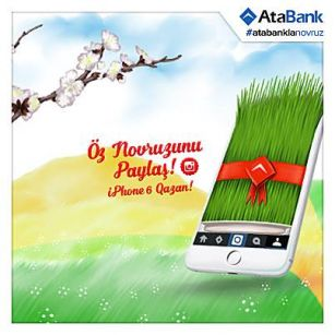 The winner of AtaBank's campaign