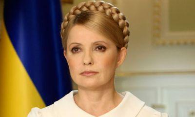 Tymoshenko calls to abolish Naftogaz