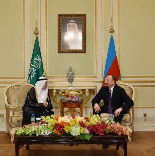 President met with the Saudi Arabian Minister