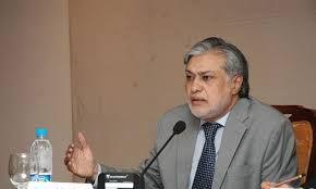 Pakistani Minister to visit Azaerbaijan
