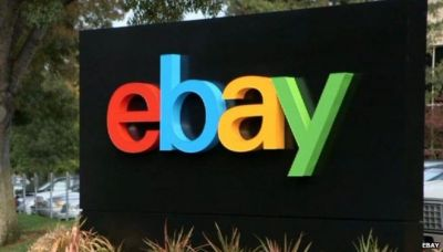 Profits of eBay beat