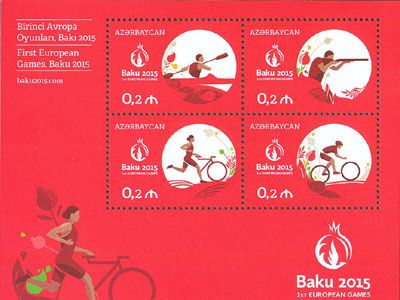 Postage stamps dedicated to 1st European Games PHOTO