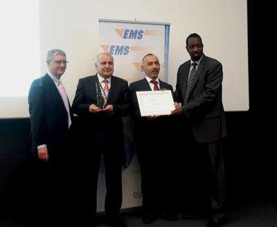 Azerbaijan awarded
