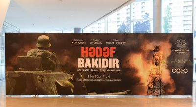 "Presentation of ""Target Baku. Hitler's war on Oil""  PHOTO"