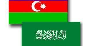 Azerbaijan-Saudi Arabia Business Forum to be held