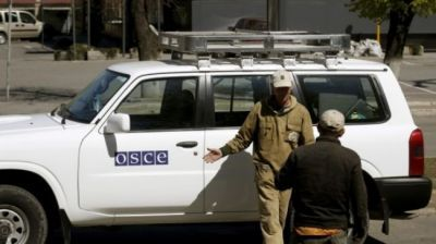OSCE to hold a monitoring