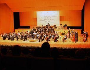 The 8th International Rostropovich Festival ends