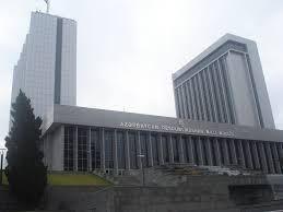 Принят закон «Об исполнении госбюджета Азербайджана за 2014 год»