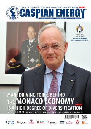 Following issue of Caspian Energy journal released