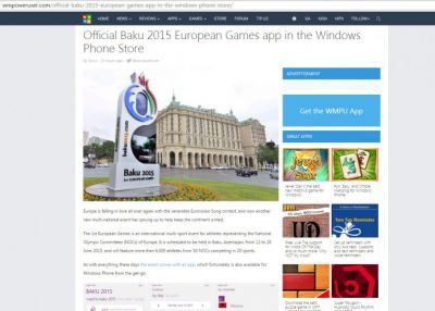 Official Baku 2015 European Games app in the Windows Phone Store