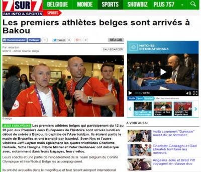 Belgian news agency publishes article about Baku 2015
