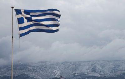 Bu gün Yunanıstanda defolt elan ediləcək