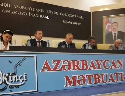 140th anniversary of Azerbaijani National Press marked in Zerdab  PHOTO