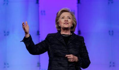 Хиллари Клинтон набрала около $45 млн на предвыборную кампанию