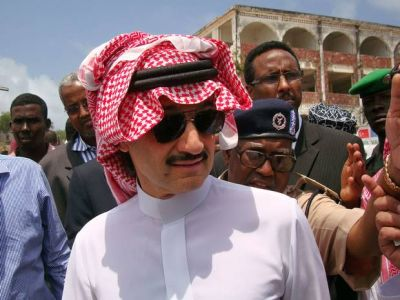 Saudi prince to donate $32bn fortune to charity