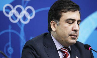US to pay Odessa governor's team