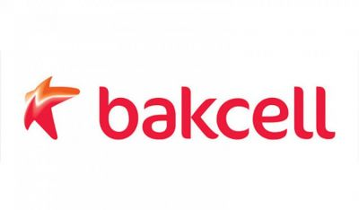 Министерство связи и высоких технологий Азербайджана присвоило Bakcell почетную грамоту