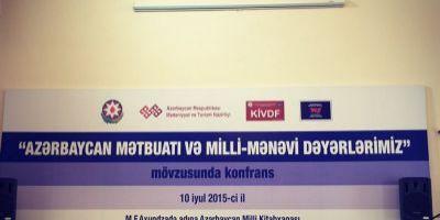 «Азербайджанская пресса и национально-нравственные ценности» Конференция