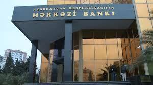 Центробанк ликвидировал лицензию EvroBank