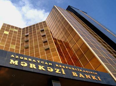 ЦБА аннулировал лицензию Azərbaycan Kredit Bankı