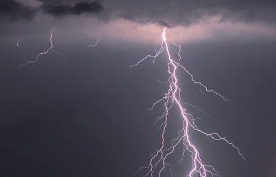 Lightning strike kills 7 people in Mexico