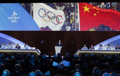 Beijing to host 2022 Winter Olympic