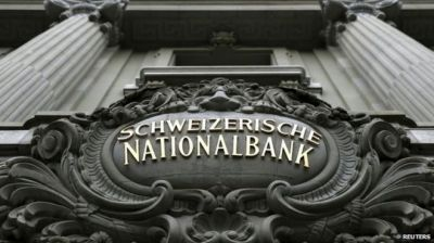 Swiss National Bank lost 50bn franc