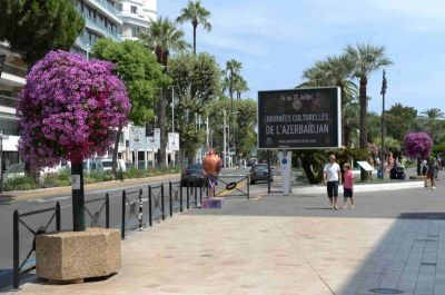 Days of Azerbaijani culture in Cannes ends