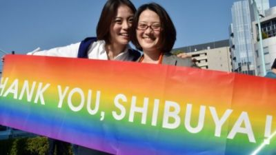Tokyo's largest district starts issuing same-sex partner certificates