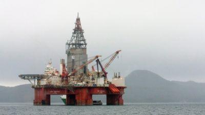 Oil price fell