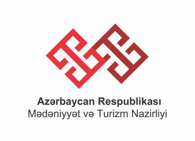 Министерство культуры и туризма отметит юбилеи ряда деятелей искусства