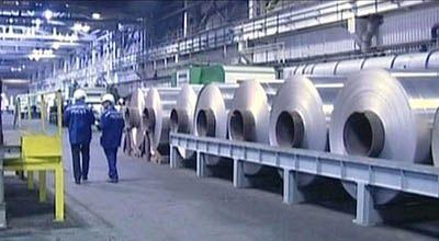 Цены на товары производителей промышленной продукции снизились