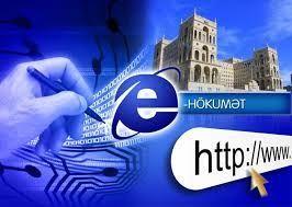 """Количество услуг на портале """"Электронное правительство"""" сократилось"""