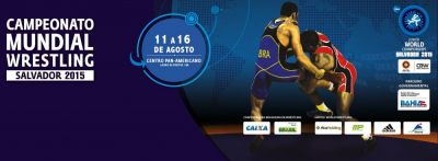 Азербайджанские борцы примут участие на чемпионате мира в Бразилии