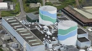 Japan to restart first reactor under new rules since crisis