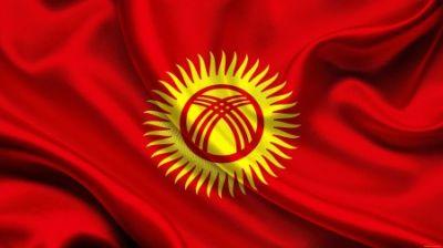 Киргизия официально вошла в Евразийский союз
