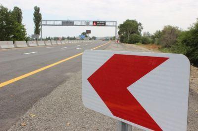 Завершился ремонт одной из автомобильных дорог