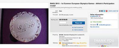 Атрибуты I Евроигр выставлены на продажу на eBay
