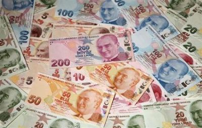 Turkish lira dropped to a historic low against the U.S. dollar