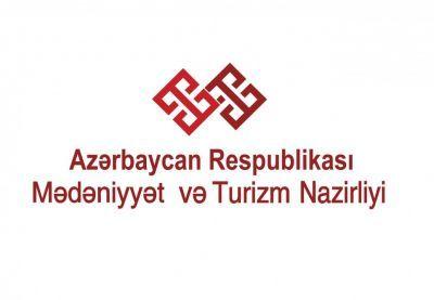 Азербайджан примет участие в Международной ярмарке