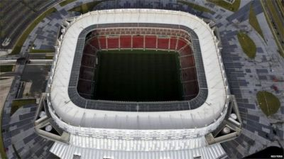 Brazil: Investigation launched into World Cup corruption
