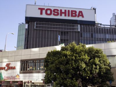 Toshiba to post net loss for last fiscal year Nikkei says