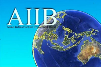 Azerbaijan to attend international forum of AIIB