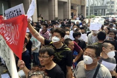 Tianjin residents demand compensation
