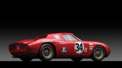 На аукционе продали самую дорогую коллекцию автомобилей