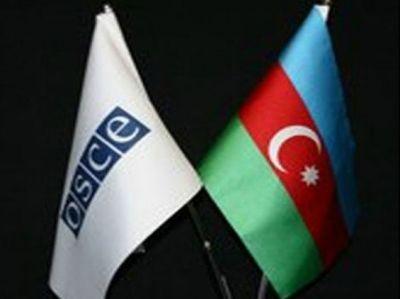Азербайджан осудил ОБСЕ