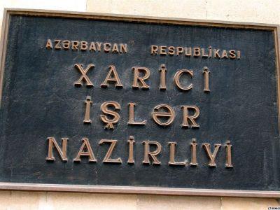 Азербайджан обратился в МИД Украины