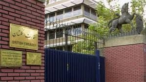 Britain reopoen embassy in Tehran