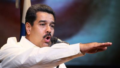 Венесуэла ввела чрезвычайное положение на границе с Колумбией
